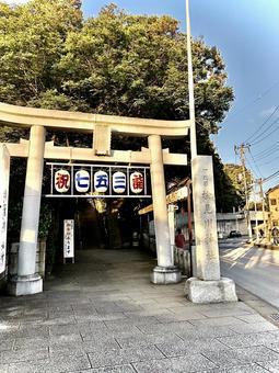 千葉川七Shi山