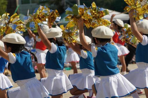 Ceremonial cheer 2