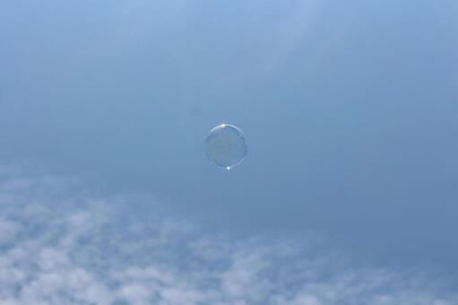 One shabball ball