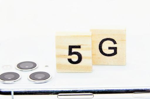 5G high speed communication