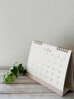 桌面日曆_五月_白表_垂直