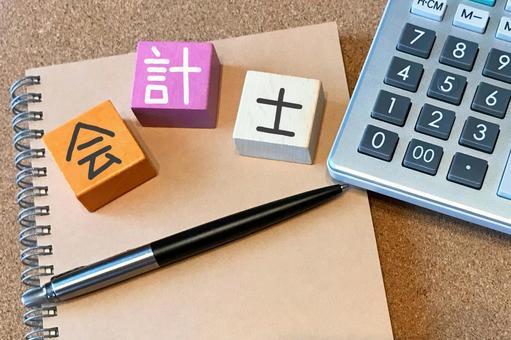 Accountant qualification exam study image
