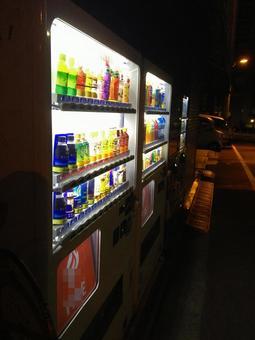 Late-night vending machine