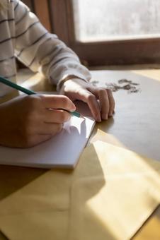 Writing 1