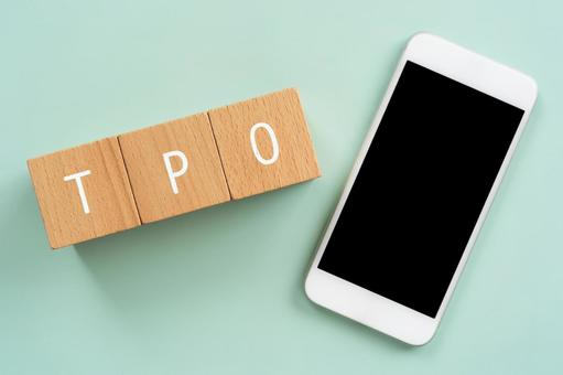 """Smartphone TPO   Building blocks and smartphones with """"TPO"""" written on them"""