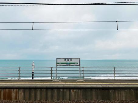 바다에 가장 가까운 역