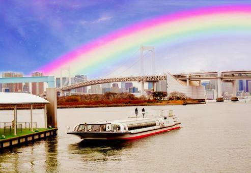 Water bus to the Rainbow Bridge