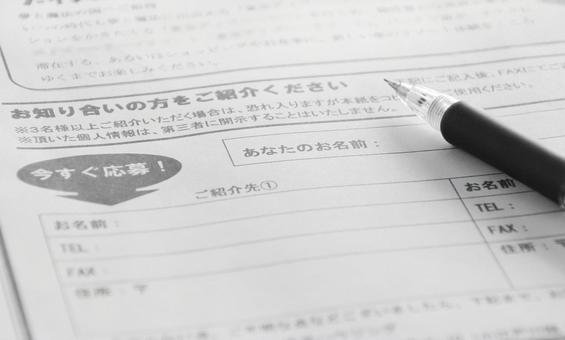 Business materials and pen
