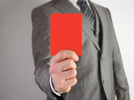 A business card issuing a red card