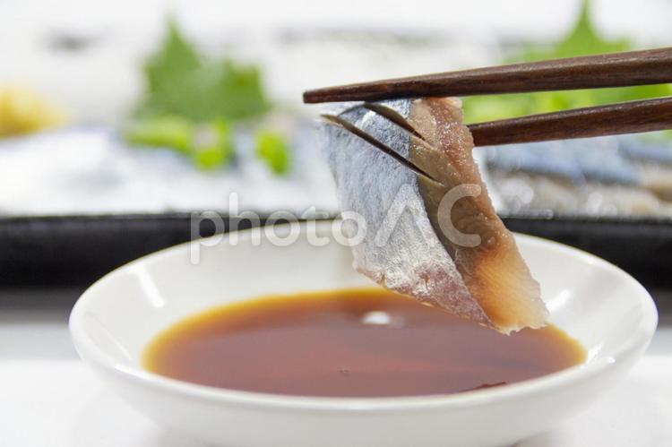 サンマの刺身の写真