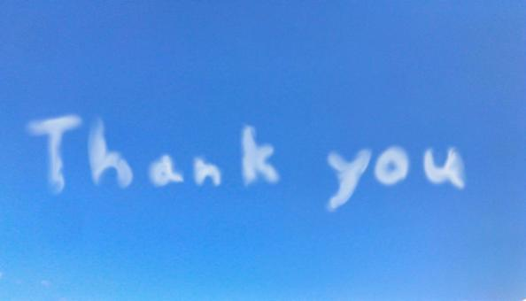 thank you clouds (sky)
