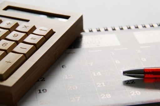 Calendar image photo