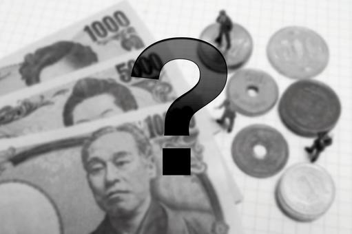 Money question 1