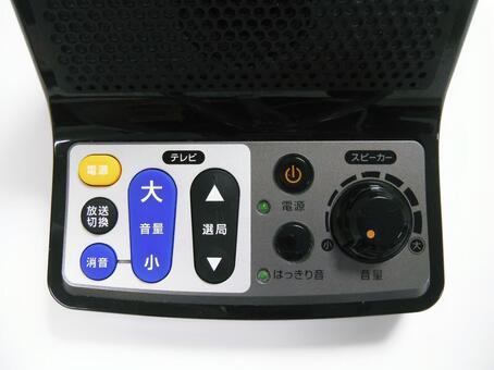 電視揚聲器
