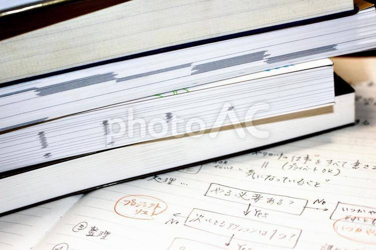 参考書とノートの写真