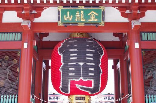 Asakusa Kaminarimon