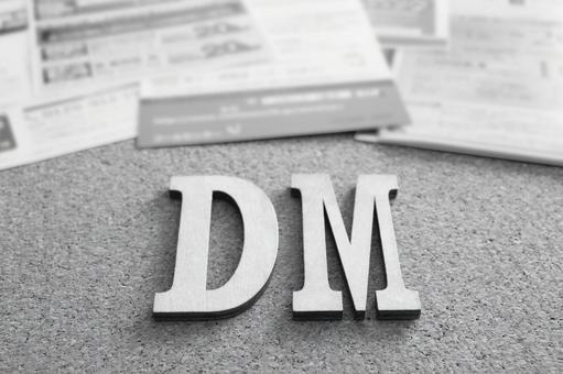 DM monochrome