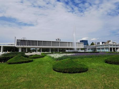 Peace Memorial Museum and Fountain