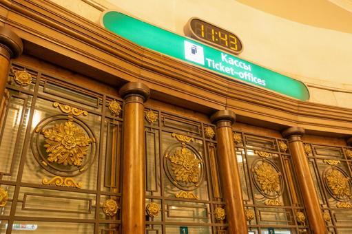 러시아 지하철 매표소