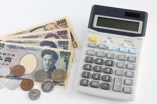 돈과 계산기