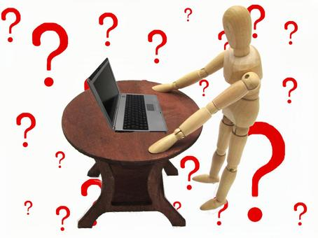 The question of personal computer
