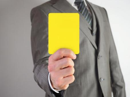 Business card issuing yellow card