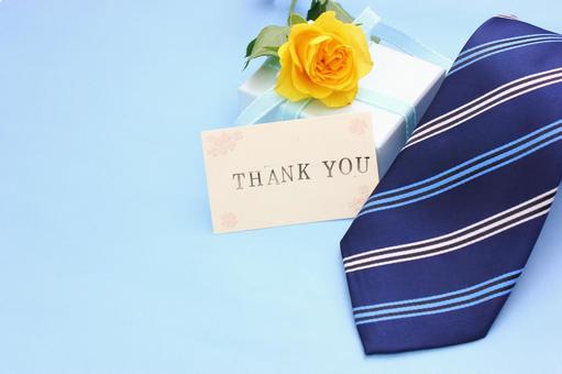 Father's Day Tie 1