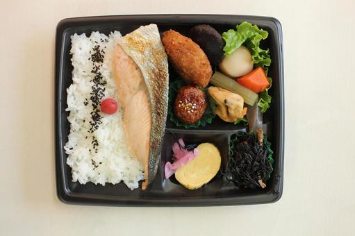 三文魚午餐