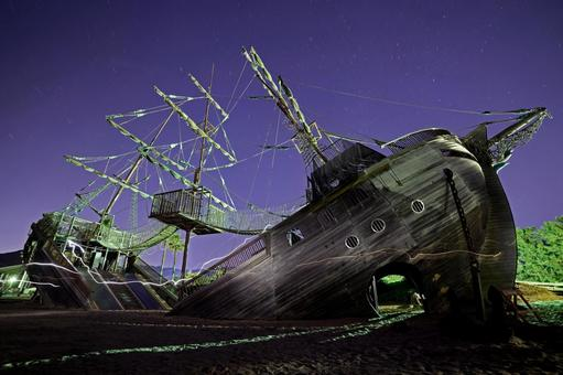 히로노 해안의 난파선
