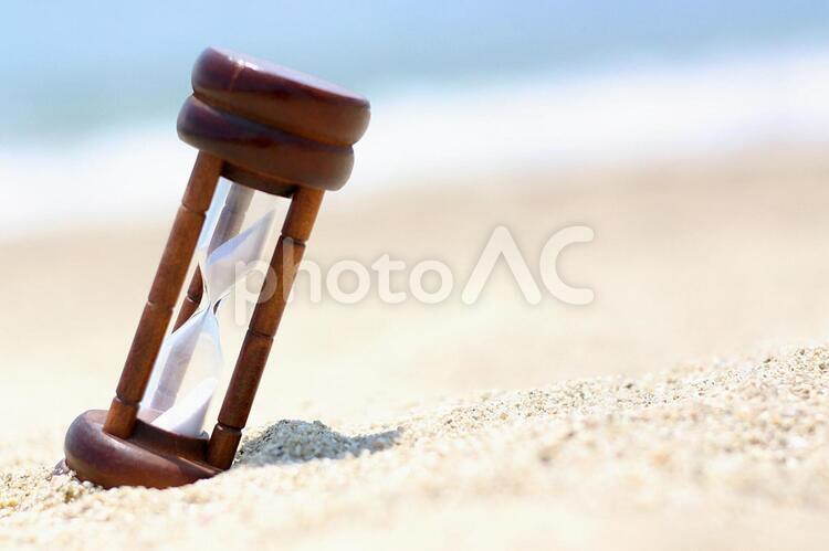海辺の砂時計の写真