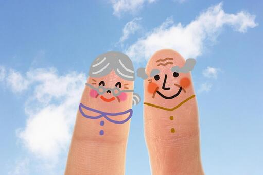 Cute finger couple