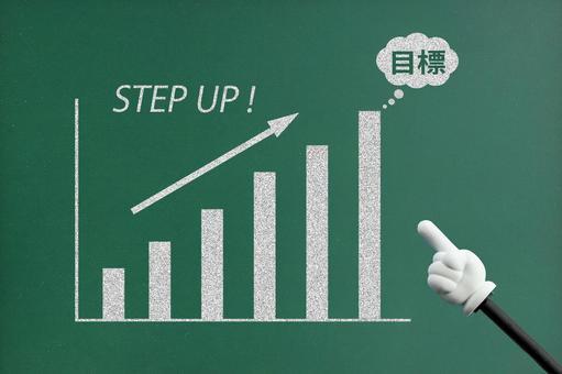 Step-up goal