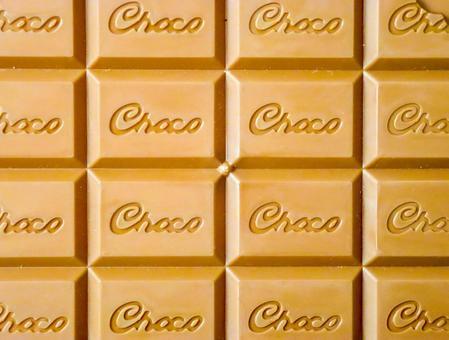 Image of chocolate bar