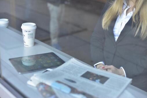Coffee shop woman 1