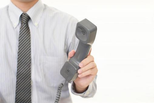 商人電話回复