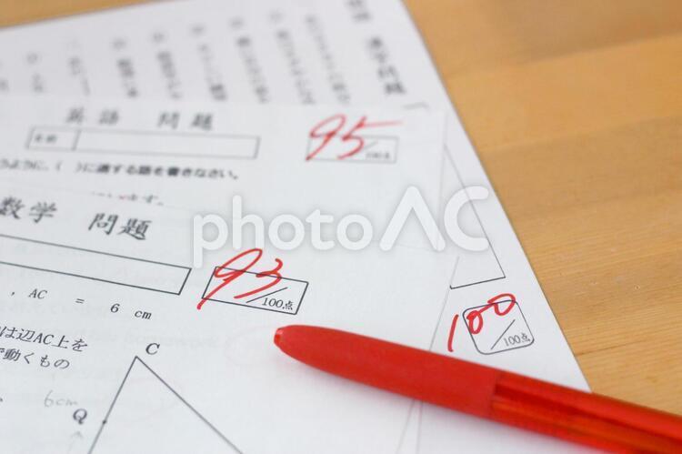 答案用紙の写真