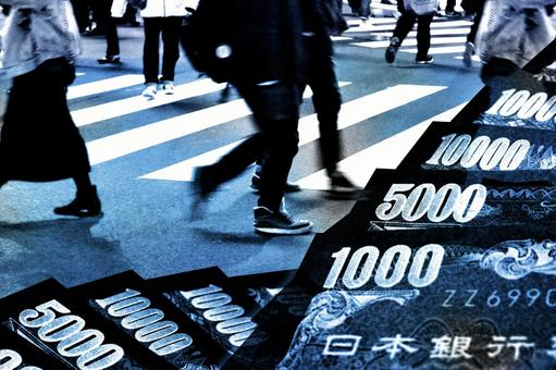 Darkness and banknotes of Japanese society 1