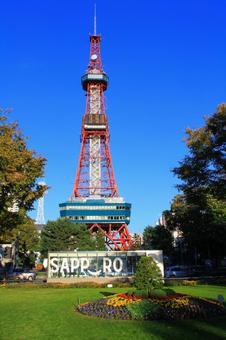 오도리 공원과 탑