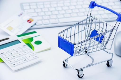 Image of internet shopping