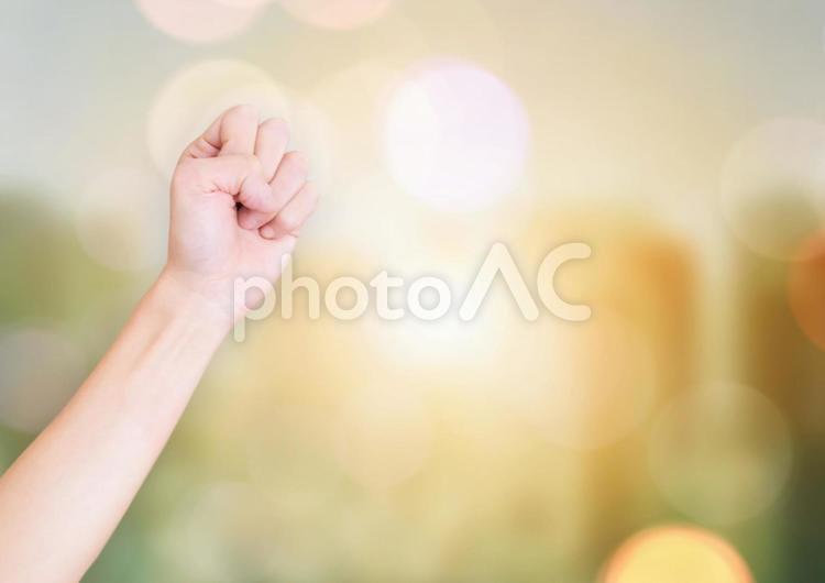 ガッツポーズ 握りこぶしの写真