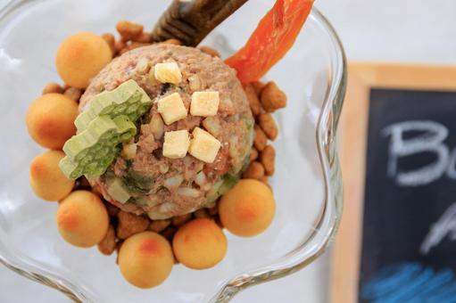 파르페 바람 개밥