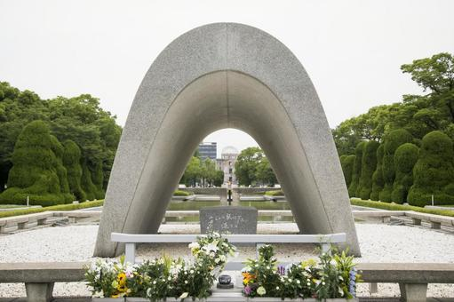 Cenotaph for the atomic bomb victims