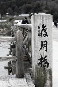 To the moon bridge