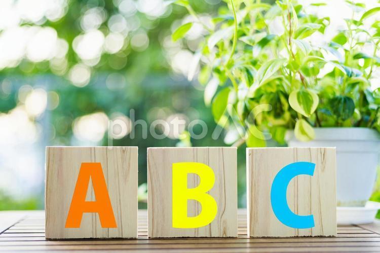 木製 ビジネスイメージ ABCの写真