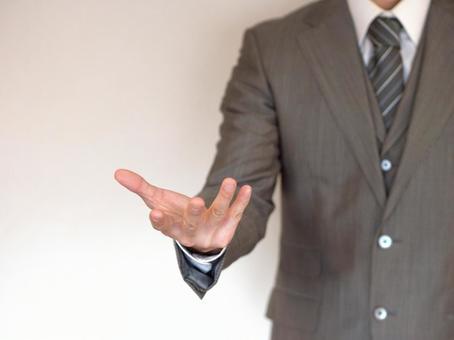 Businessman 【Presentation】