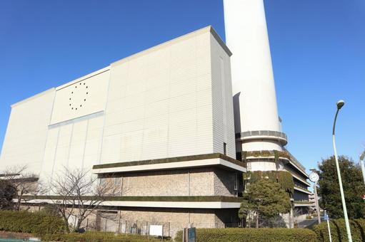 Shimomaruko Tamagawa Incineration Plant