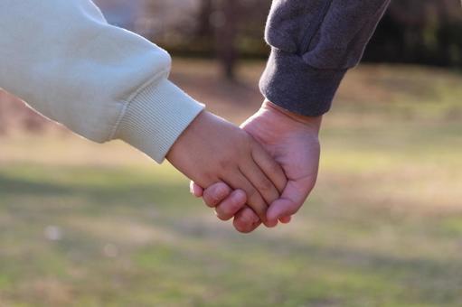 Connecting Hands Children Wallpaper