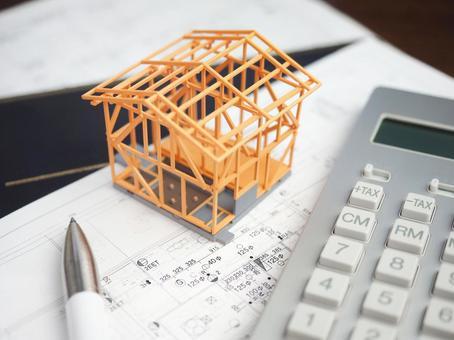 주택 구입 이미지 01