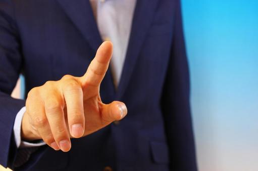 A man who puts his index finger