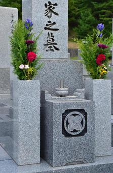 Grave visit 2